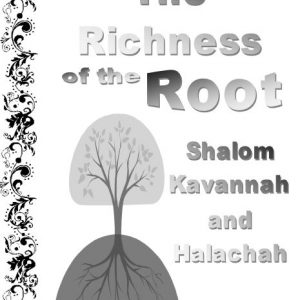 the-richness-of-the-root