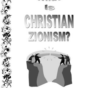 what-is-christian-zionism