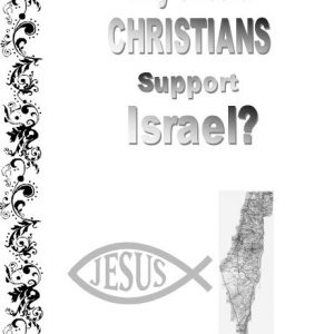why-should-christians-support-israel